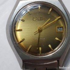 Orologi da polso: RELOJ CABALLERO ORIENT 17 JEWELS CUERDA MANUAL FUNCIONANDO. Lote 211925577
