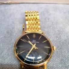 Relojes de pulsera: RELOJ RUSO. Lote 217492461