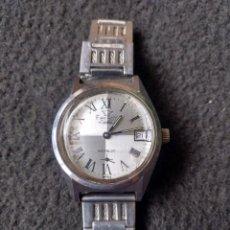 Relojes de pulsera: RELOJ FERSAY. Lote 218384043