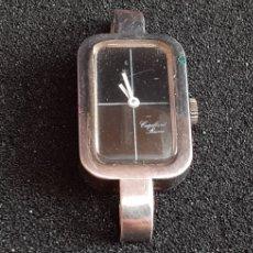 Relojes de pulsera: ANTIGUO RELOJ CUPILLARD RIEME DE PLATA SE SEÑORA .FUNCIONA BINE. Lote 218796003