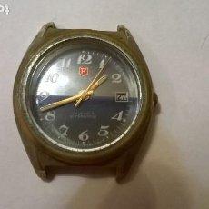 Relojes de pulsera: RELOJ PULSERA FESA CARGA MANUAL. Lote 229620275