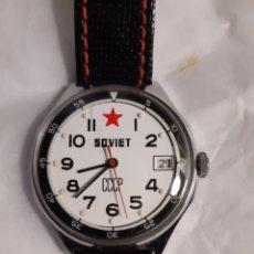 Relojes de pulsera: RELOJ RUSO SOVIET. Lote 240933915