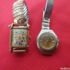 Relojes de pulsera: ANTIGUOS RELOJES. Lote 244021880