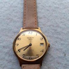 Relojes de pulsera: RELOJ MARCA REYBLAN GENEVE. CLÁSICO DE CABALLERO. SWISS MADE. Lote 247363440