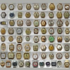 Relojes de pulsera: LOTE 74 RELOJES-AÑOS 50-60-70-BAÑO ORO-FESTINA-DOGMA-CAUNY-DUWARD-CERTINA-RADIANT-FLICA-SEIKO-PIERCE. Lote 257481475
