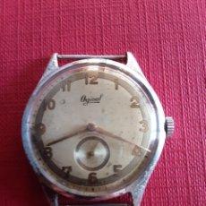 Relojes de pulsera: ESPECIAL RELOJ OJIVAL. Lote 261289830