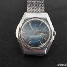 Relojes de pulsera: RELOJ DE PULSERA ORIENT AUTOMATIC PARA MUJER. Lote 261611790