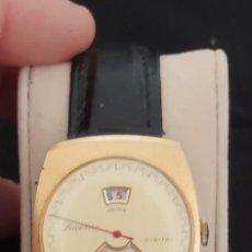 Relojes de pulsera: INCREIBLE RELOJ LUCERNE DE CUERDA MANUAL, DE SALTO, FUNCIONA TODO.. Lote 267490389