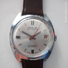 Relojes de pulsera: RELOJ DE PULSERA MARUBI SWISS 37TH AVENUE MADE A CUERDA. Lote 268986804
