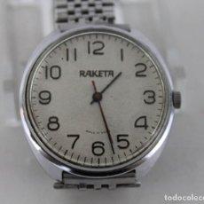 Relojes de pulsera: RELOJ DE PULSERA SOVIÉTICO RAKETA. AÑOS 60/70. Lote 269225718