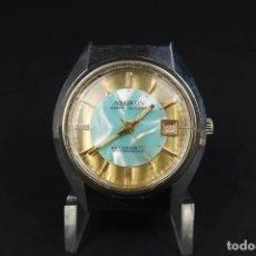 Relojes de pulsera: ANTIGUO RELOJ DE PULSERA ASEIKON. Lote 278535168