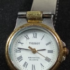 Relojes de pulsera: RELOJ DE PULSERA TISSOT SEASTAR SWISS MADE QUARZO. Lote 287897118