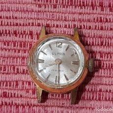 Relojes de pulsera: RELOJ ULTRA A CUERDA, FUNCIONA. Lote 295753858