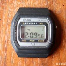 Relojes - Casio: RELOJ CASIO F-5 F5 FUNCIONANDO PERFECTO. Lote 214036738
