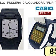 Relojes - Casio: RELOJ CASIO FTP-10 ORIGINAL NUEVO. Lote 277544518