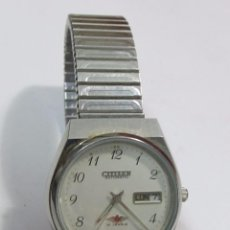 Relojes - Citizen: RELOJ AUTOMÁTICO CITIZEN DE ACERO. Lote 108317915