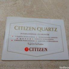 Relojes - Citizen: LIBRO GARANTÍA INTERNACIONAL RELOJ CITIZEN QUARTZ 1979. Lote 185937878