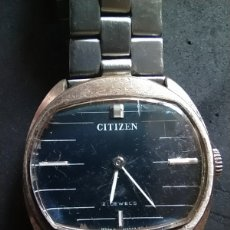 Relojes - Citizen: RELOJ CITIZEN ANTIGUO 21 DEWELS. Lote 211999345