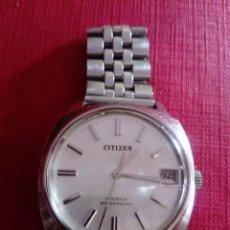 Relojes - Citizen: PRECIOSO RELOJ CITIZEN DE CUERDA. Lote 222082575