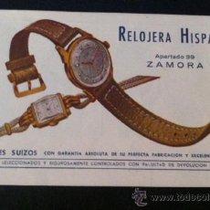 Herramientas de relojes: CATALOGO DE RELOJES DE RELOJERA HISPANA SUIZOS RELOJ ANTIGUO. Lote 32891457