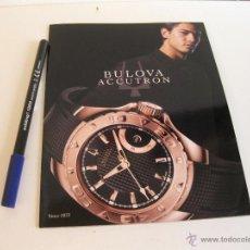 Herramientas de relojes: CATALOGO DE RELOJES BULOVA - 12 PAGINAS CON 2 DESPLEGABLES. Lote 42258486