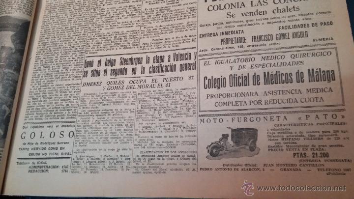 Herramientas de relojes: Ejemplares encuadernados del Diario IDEAL... 3-5-1956 al 16-11-1965 - Foto 5 - 43427820