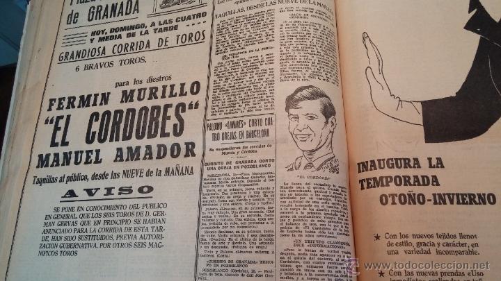 Herramientas de relojes: Ejemplares encuadernados del Diario IDEAL... 3-5-1956 al 16-11-1965 - Foto 28 - 43427820
