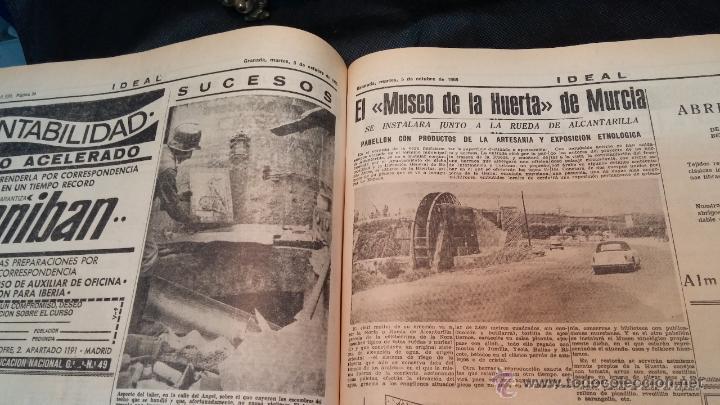 Herramientas de relojes: Ejemplares encuadernados del Diario IDEAL... 3-5-1956 al 16-11-1965 - Foto 30 - 43427820