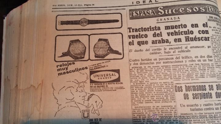 Herramientas de relojes: Ejemplares encuadernados del Diario IDEAL... 3-5-1956 al 16-11-1965 - Foto 42 - 43427820