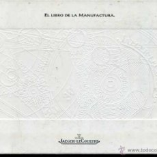 Herramientas de relojes: RELOJES JAEGER LECOULTRE . EL LIBRO DE LA MANUFACTURA (SUIZA, S.F.). Lote 126294222