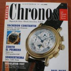 Herramientas de relojes: REVISTA DE RELOJES: UHREN CHRONOS 2/97 – VACHERON CONSTANTIN, ZENITH, AVIATION CHRONOGRAPHEN…. Lote 47765539