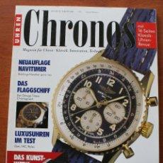 Herramientas de relojes: REVISTA DE RELOJES: UHREN CHRONOS 1/93 – BREITLING, ORIS, IWC, ROLEX, EBEL, OMEGA, FAVRE-LEUBA…. Lote 47765691