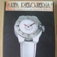 Herramientas de relojes: ALTA RELOJERIA LA REVISTA DE LA ALTA GAMA DE LA RELOJERIA ILUSTRACIONES Y DESCRIPCIONES 114 PAGINAS. Lote 59637835