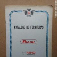 Herramientas de relojes: RELOJ RICOH NINO MAQUINARIA CATALOGO DE FORNITURAS AÑOS '70. Lote 73932285