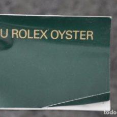 Herramientas de relojes: ROLEX - SU ROLEX OYSTER - CATALOGO EN ESPAÑOL . Lote 92697795