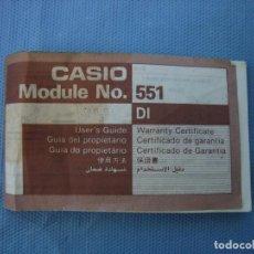 Herramientas de relojes: MANUAL PARA RELOJ CASIO 551. Lote 106808111