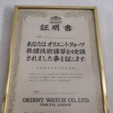 Herramientas de relojes: RELOJ ORIENT *DIPLOMA ANTIGUO.. Lote 128589864
