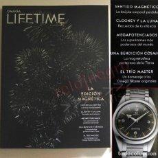 Herramientas de relojes: REVISTA OMEGA LIFETIME LA EDICIÓN MAGNÉTICA - MUY ILUSTRADA - GEORGE CLOONEY LA LUNA RELOJES DE LUJO. Lote 145960226