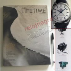 Herramientas de relojes: REVISTA OMEGA LIFETIME 16 LA EDICIÓN DE LOS VIAJES AÑO 2016 -NO SE VENDE RELOJ - TOKIO RÍO D JANEIRO. Lote 148950254