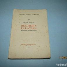 Herramientas de relojes: BIBLIOTECA LITERARIA DEL RELOJERO TOMO IV RELOJERIA PALATINA - AÑO 1956. Lote 167911132