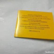 Herramientas de relojes: INSTRUCCIONES DE FUNCIONAMIENTO RELOJ BREITLING 1884 . Lote 171685829