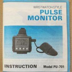 Herramientas de relojes: MANUAL DE INSTRUCCIONES RELOJ PULSE MONITOR MODEL PU-701 WRISTWATCH-STYLE. Lote 179052700
