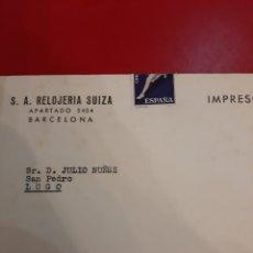 Herramientas de relojes: TARIFAS RELOJERÍA SUIZA BARCELONA DIRIGIDO A LUGO. Lote 179135146