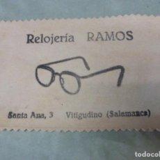 Herramientas de relojes: RELOJERIA RAMOS VITIGUDINO SALAMANCA . PAÑO LIMPIADOR CON PUBLICIDAD DEL ESTABLECIMIENTO . . Lote 198392632