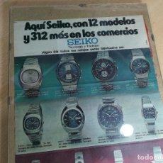 Herramientas de relojes: 12 RELOJES SEIKOS ENMARCADOS, PROPAGANDA DE PERIODICO O REVISTA ANTIGUA DE 1970-1. Lote 243100985