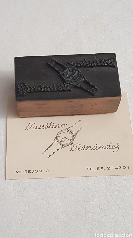 Herramientas de relojes: SELLO ANTIGUO RELOJERO FAUSTINO FERNANDEZ - Foto 7 - 244776840