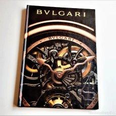Herramientas de relojes: BVLGARI LIBRO CATALOGO - 17 X 25.CM. Lote 252374700
