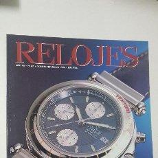 Herramientas de relojes: REVISTA RELOJES - OCTUBRE-NOVIEMBRE 1996. Lote 255460640