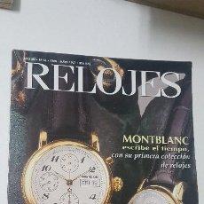 Herramientas de relojes: REVISTA RELOJES - ABRIL - MAYO 1997. Lote 255460825