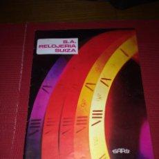 Outils d'horloger: CATÁLOGO DE RELOJERIA SUIZA, S.A. - AÑO 1974 Y TARIFA DE PRECIOS. Lote 266351843